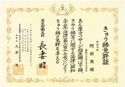 CCF20140721_00000