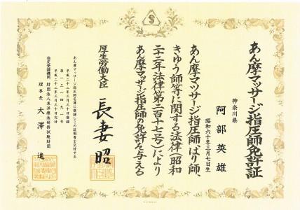 CCF20140721_00002