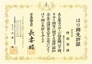 CCF20140730_00000
