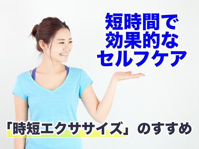 5gatu_3